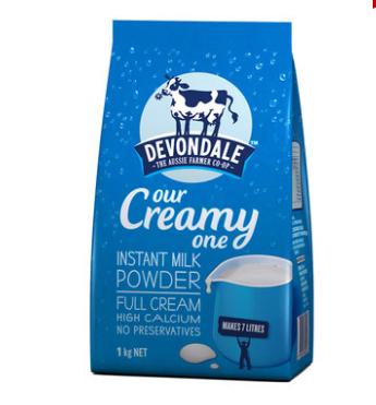 求购原装进口婴幼儿配方奶粉