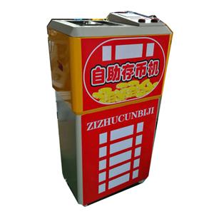 潇毅电玩城自助存币机自助数币存币可接刷卡系统