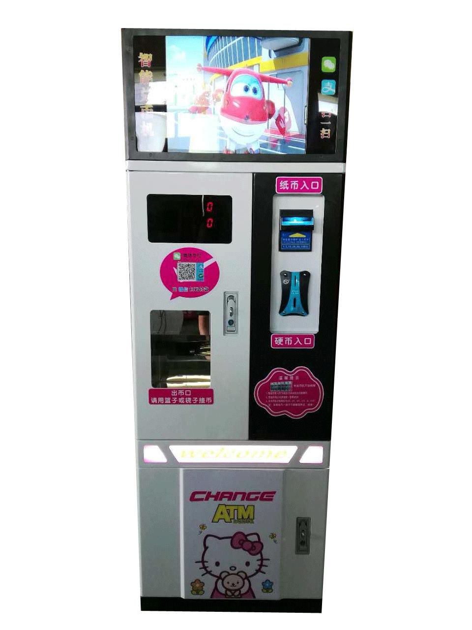 潇毅XY-CM1000电玩城自助兑币机自助售币可接刷卡系统微信支付