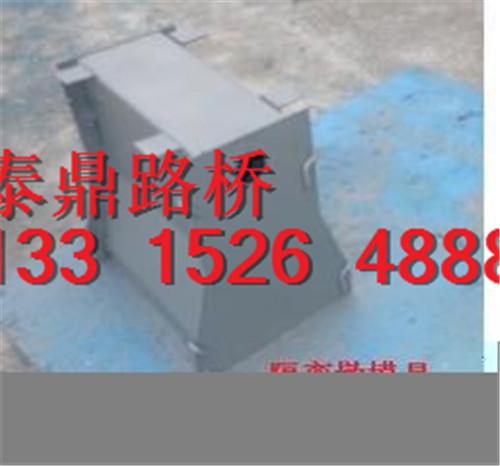 隔离墩钢模具信赖厂家-隔离墩钢模具定做价格-隔离墩钢模具建材服务