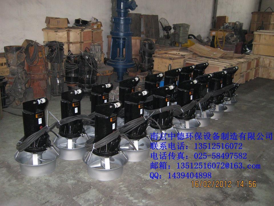 南京中德專業供應QJB0.85/8,QJB1.5/6鑄鐵潛水攪拌機