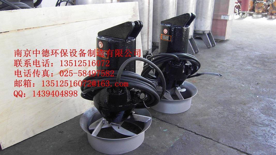 南京中德大量提供QJB2.2/8,QJB4/6鑄件式潛水攪拌機