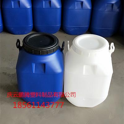 鹏腾供应50升塑料桶