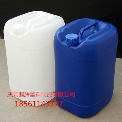 30升塑料桶蓝色30L塑料桶庆云鹏腾供应