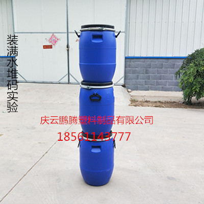 鵬騰50升法蘭塑料桶50L抱箍塑料桶廠家