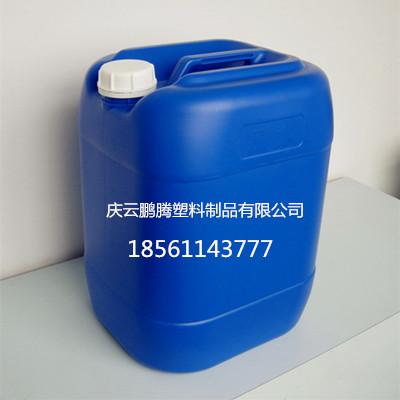 25公斤化工桶25L塑料桶庆云鹏腾供应批发