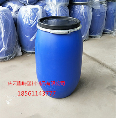 125升塑料桶大口蓝