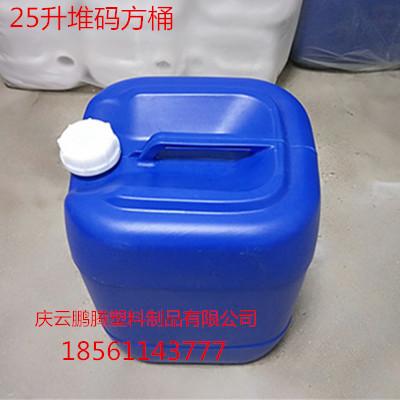 蓝色25升塑料桶