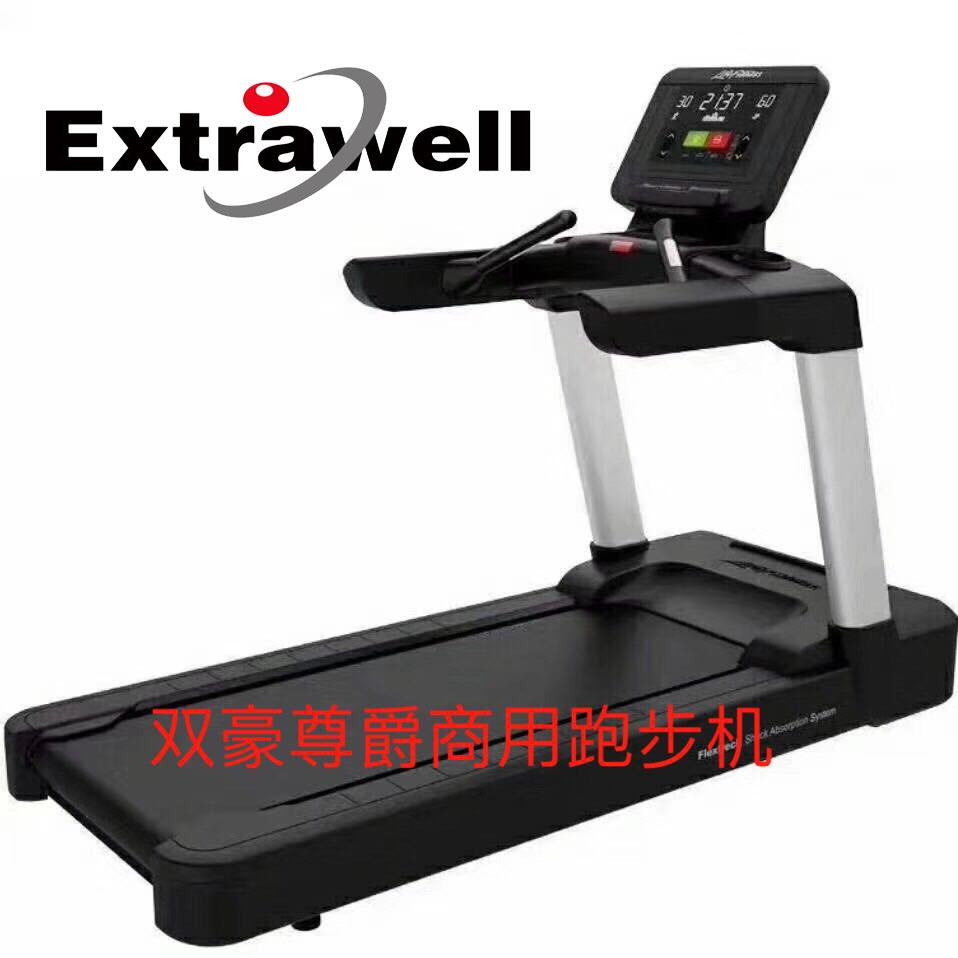 双豪尊爵健身器材厂家直供力健商用跑步机价格优惠