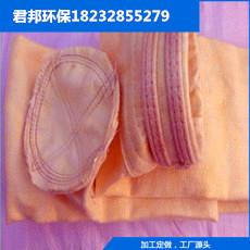 湖南热销脉冲布袋除尘器专用氟美斯针刺毡布袋质量好