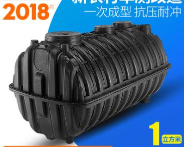 河南省新乡焦作濮阳许昌新型塑料一体式三格化粪池生产厂家