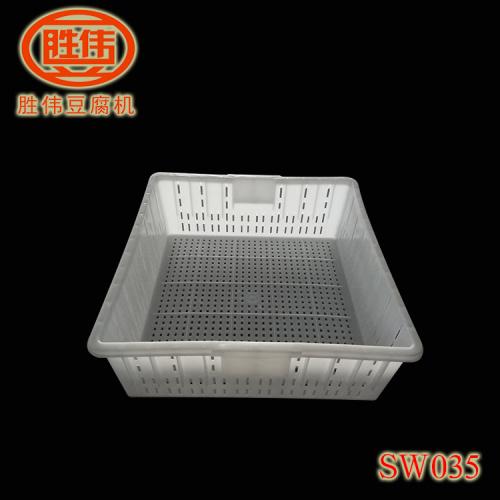 厂家直销白色方形塑料筐各种型号豆腐模具