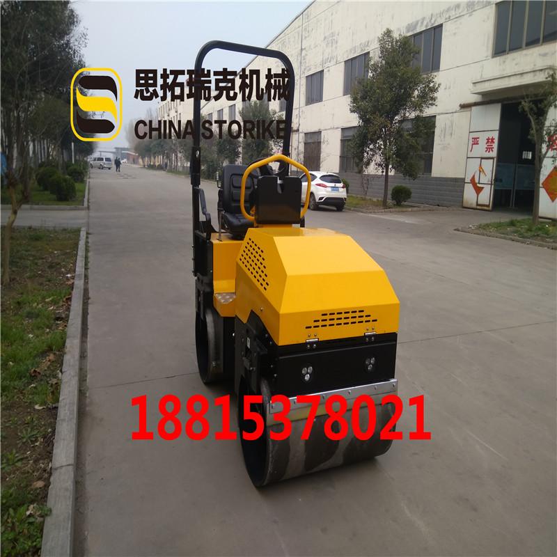 双钢轮座驾式压路机 管沟压实机 低价销售小型压路机