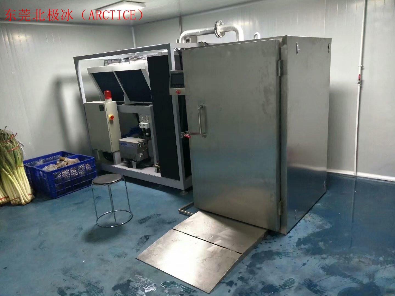 食品水产化工医药降温保?#39318;?#29992;片冰机AR-300C