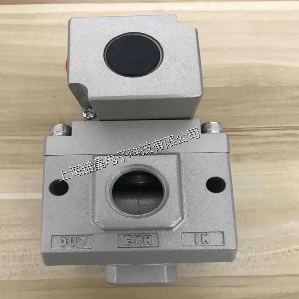 SMC3通电磁阀VP3145-064GA
