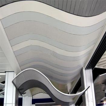 新品优选户外波浪形铝单板国标正品
