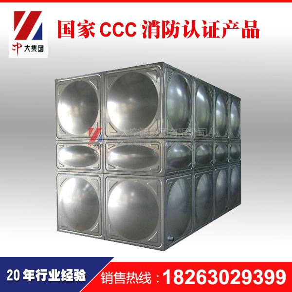 供应不锈钢水箱 消防用水水箱 可拼装组合