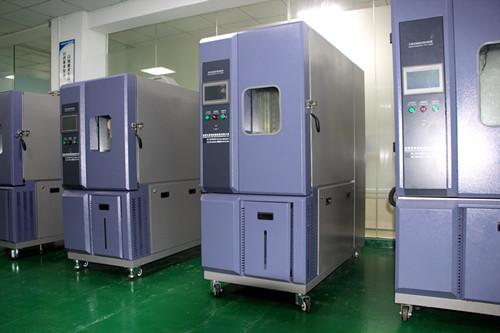 高低温反应箱