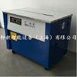 橡膠塑料打包機XBD-740A半自動打包機,高臺打包機
