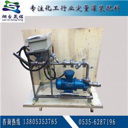 二甲基乙酰an自動定量分裝大桶 丙烯酸定量裝桶 清洗劑自動灌裝機