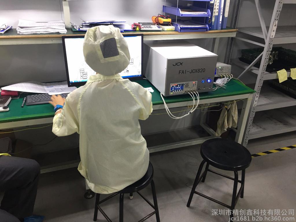 SMT首件检测精创鑫首件检测系统节省人力