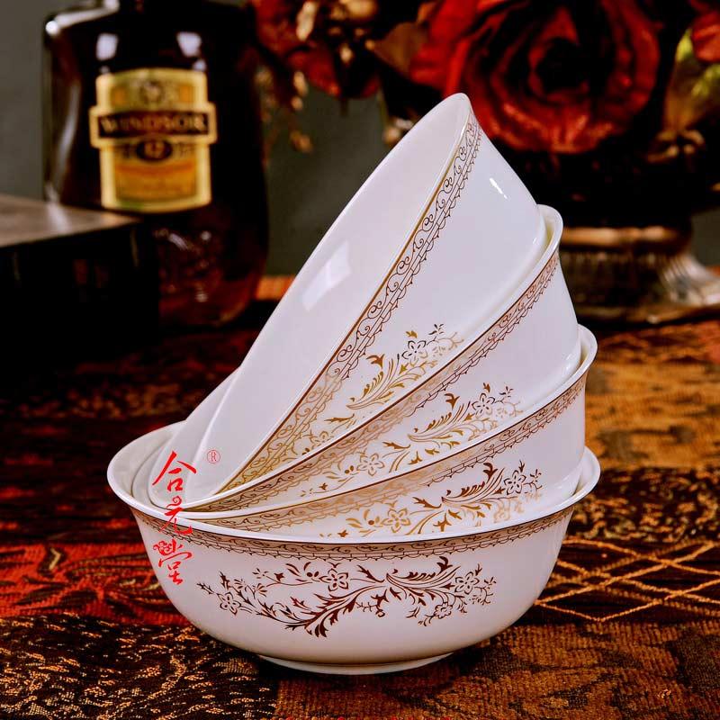 活动餐具碗定做礼品 陶瓷碗餐具套装