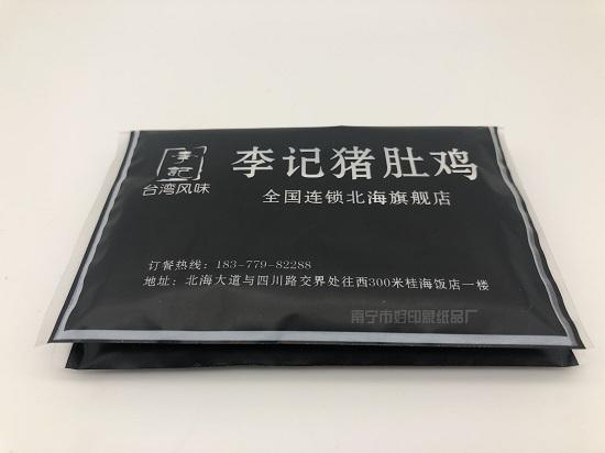 北海餐巾纸—钱夹式餐巾纸定制—选南宁好印象纸品厂