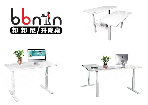 邦邦尼广州程序员可定制升降桌与你同在