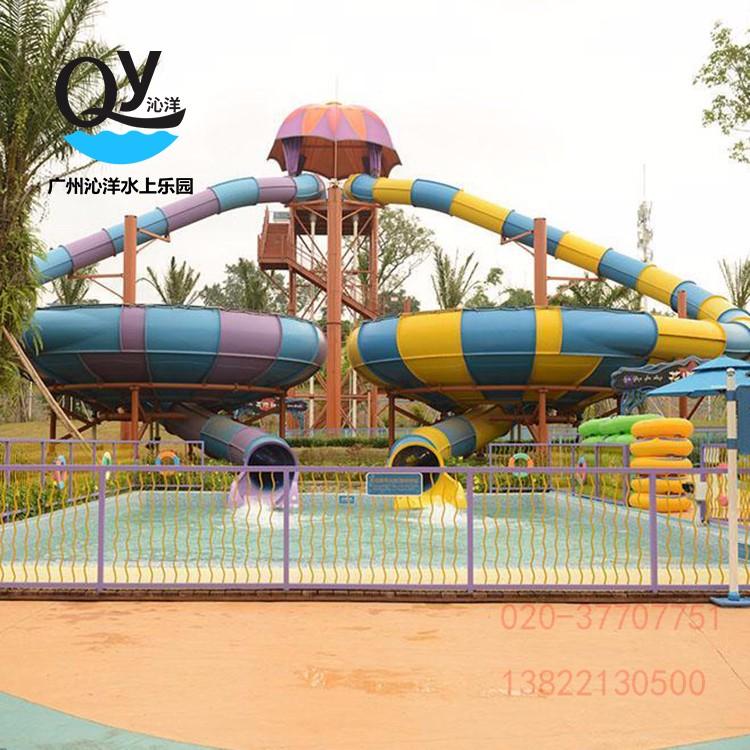 广州沁洋水上乐园设备厂家设计定制大型户外水上滑梯巨兽碗滑梯