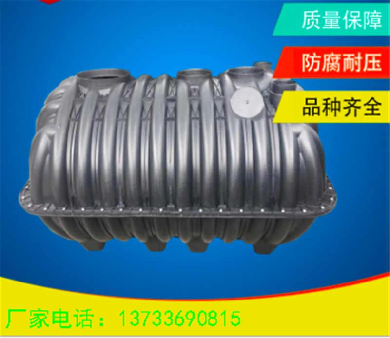 安徽福建江西山东河南湖北湖南塑料三格式化粪池塑料化粪池厂家