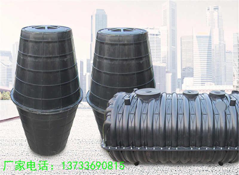 广东海南四川贵州云南陕西甘肃青海塑料三格式化粪池塑料化粪池厂家