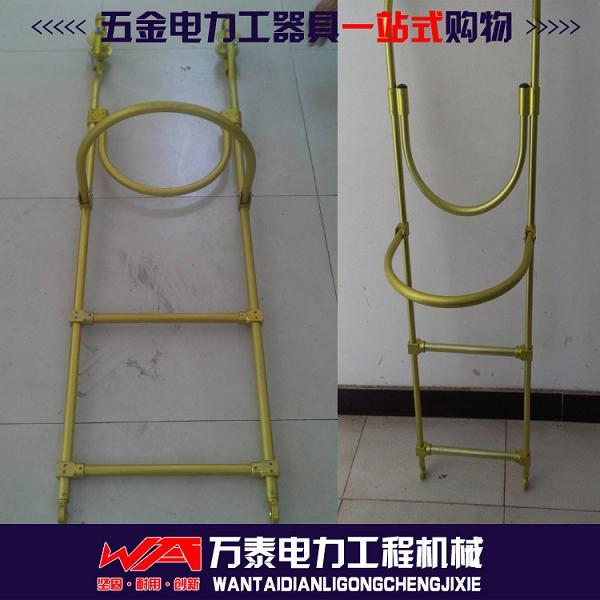 廠家供應高強度超輕鋁合金軟梯頭 高壓線路絕緣軟梯頭