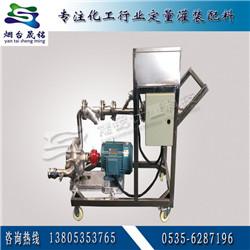 油酸定量分裝設備 山梨醇分裝大桶 防凍液自動分裝機