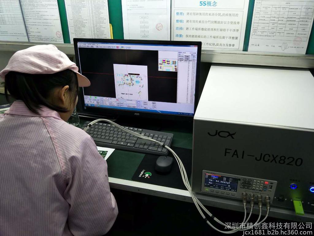 SMT首件测试仪 首件检测仪