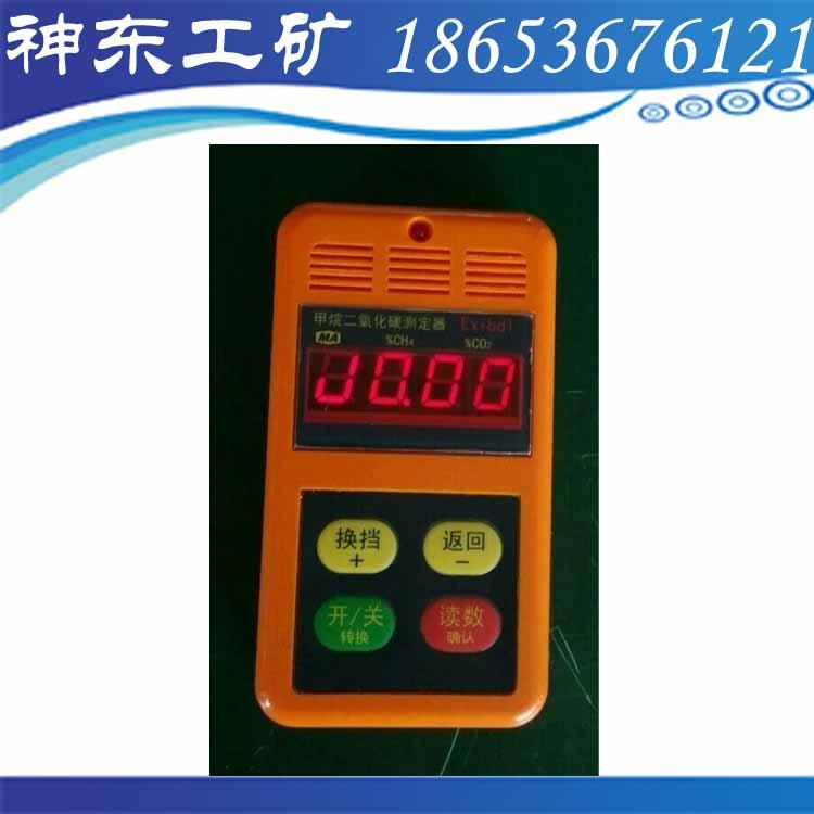 山西CJY4瓦斯氧气检测仪