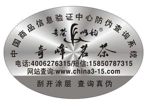 厂家批发生产丝印铭牌 金属标牌