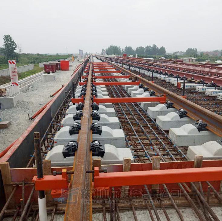 地鐵軌排支撐架設計