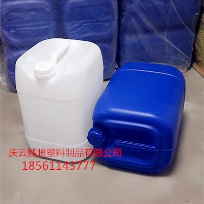 25L塑料桶生产厂家