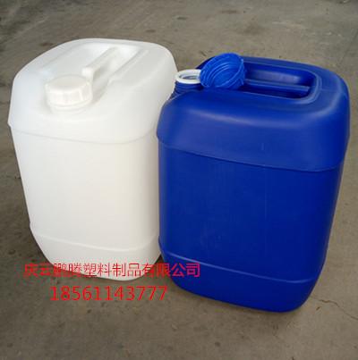 20公斤堆码塑料桶20kg塑料桶
