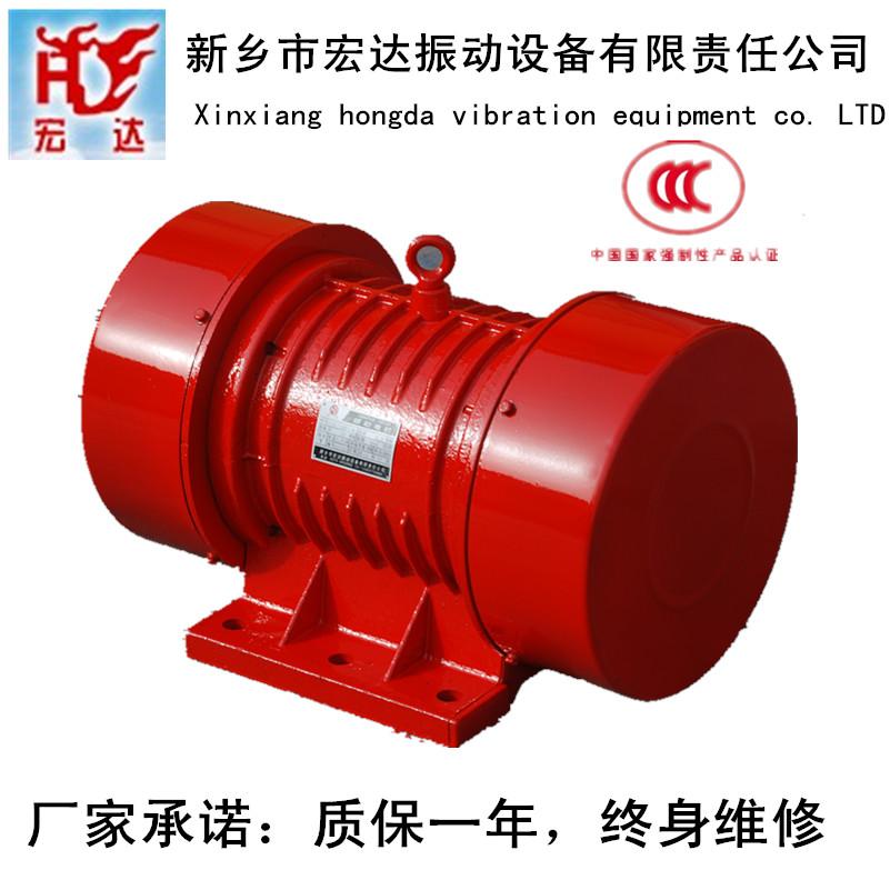 YZO振动电机_新乡宏达振动设备有限责任公司