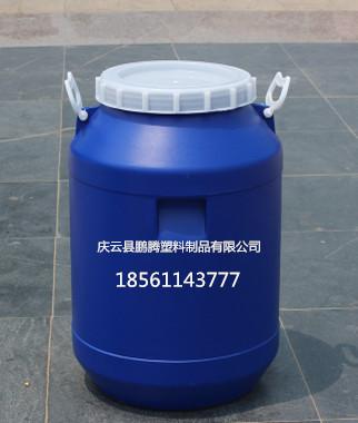 原厂供应50升塑料桶