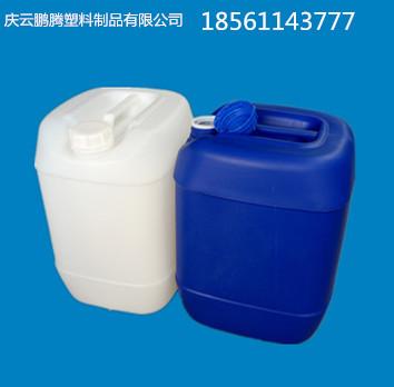 全新PE熟料20L塑料桶