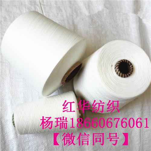 棉粘合股纱C60/R40环锭纺棉粘合股纱21支2股