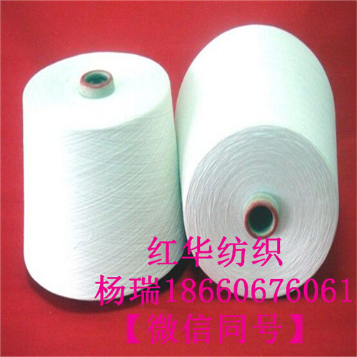 32支精梳棉?#25104;碕C60/R40赛络纺精梳棉粘混纺纱32支