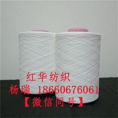 JC60/R40赛络纺精梳棉粘混纺纱40支