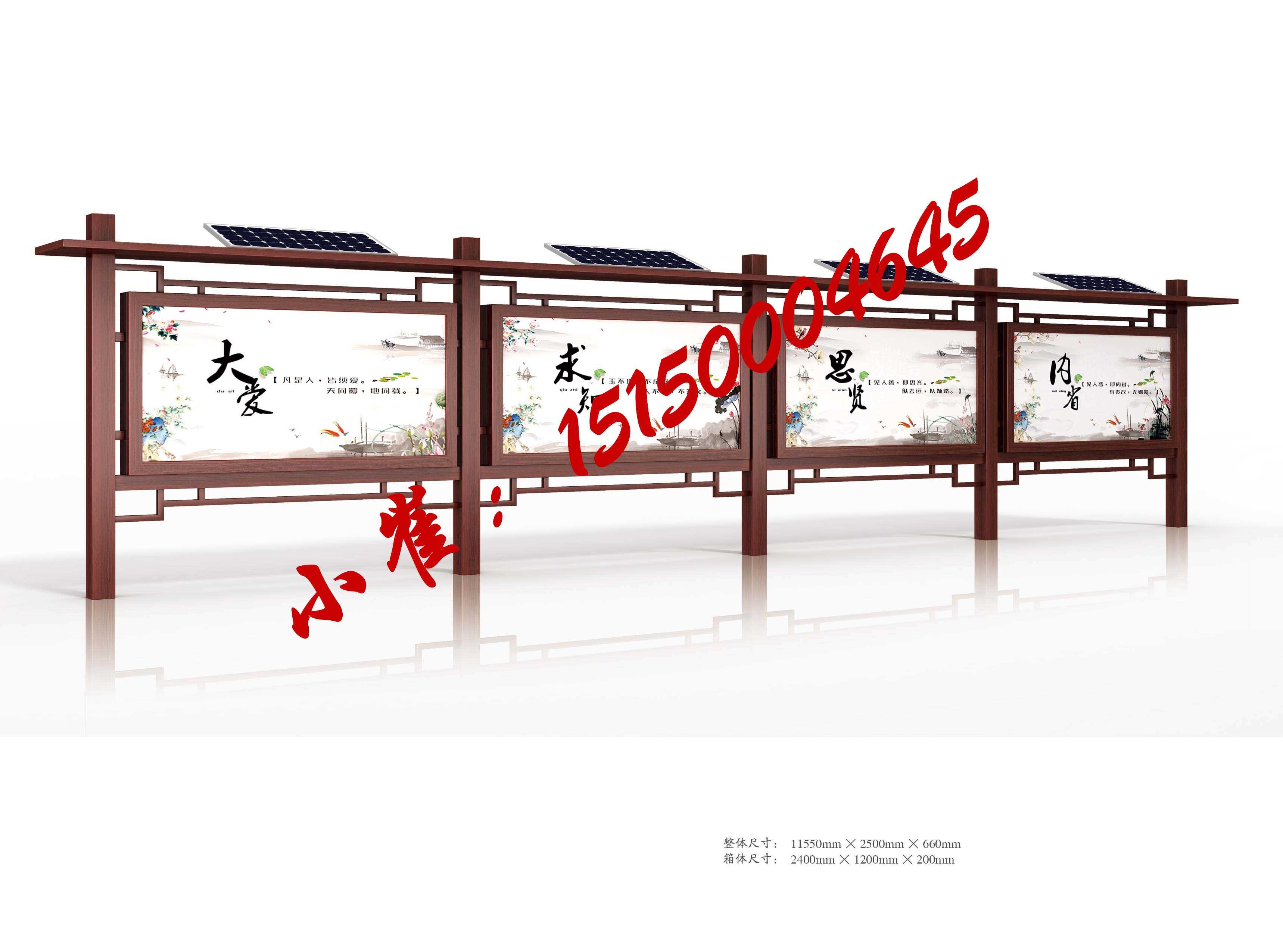 上海滚动系统宣传栏-上海市企业司法局宣传栏厂家,上海橱窗