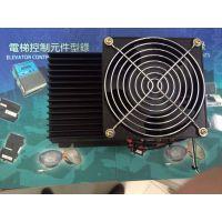 台湾电梯变频门控制器DRVF-2012A,直流门控制器DR-2009A,DR-2009C
