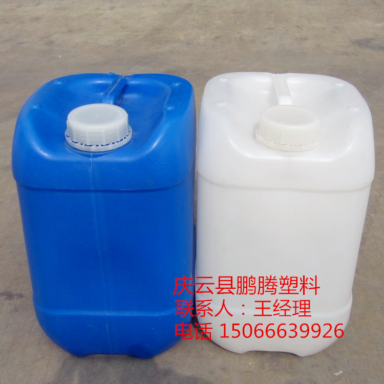 10升塑料桶10KG闭口方塑料桶