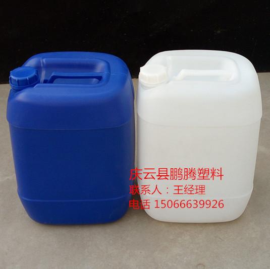 20升塑料桶方形堆碼20KG塑料桶