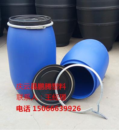 125升塑料桶125KG耐酸碱化工桶